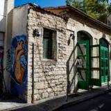 Limassol 2018